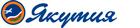 Авиакомпания Aircompany Yakutia