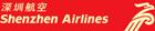 Авиакомпания Shenzhen Airlines