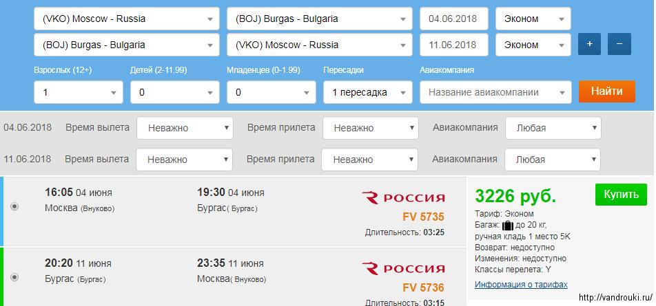 АААА! Чартер из Москвы в Болгарию в июне за 3200 рублей туда-обратно!