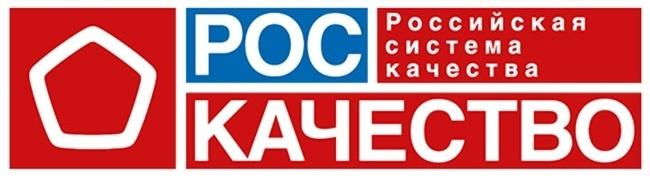 Checkintime Роскачество