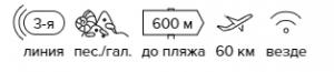 -30% на тур в Турцию из Москвы , 7 ночей за 20050 руб. с человека — Club Herakles!