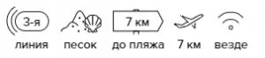 -30% на тур в ОАЭ из Москвы , 7 ночей за 23900 руб. с человека, отель для отдыха с детьми.