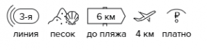 -35% на тур в ОАЭ из Москвы , 11 ночей за 34250 руб. с человека — Royalton Hotel!