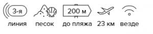-30% на тур в Мексику из Москвы , 10 ночей за 54400 руб. с человека — Selina Cancun Lagoon!