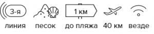 -35% на тур в Таиланд из Москвы , 7 ночей за 28400 руб. с человека — Beds Patong Hotel!