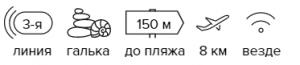 -30% на тур в Сочи из Москвы , 8 ночей за 7950 руб. с человека — Пансионат Солнышко!