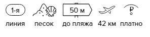 -40% на тур в Доминикану из Москвы, 7 ночей за 67 228 руб. с человека — Coral Costa Caribe!