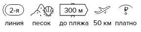 -32% на тур в Кипр из Москвы , 9 ночей за 17056 руб. с человека — Evabelle Napa!