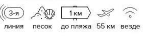 -39% на тур на Кипр из Москвы, 8 ночей за 17 433 руб. с человека — Flora Maria Annex!