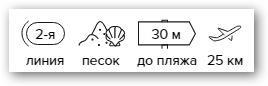 -33% на тур в Грецию из Москвы, 9 ночей за 23 277 руб. с человека — Bomo Aqua Mare Sea Side!
