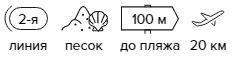 -31% на тур на Кубу из Москвы, 9 ночей за 38 936 руб. с человека — Islazul Punta Blanca!