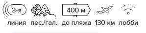 -25% на тур в Турцию из Санкт-Петербурга, 9 ночей за 14 470 руб. с человека — Kleopatra Aytur Apart Hotel!