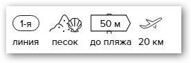 -44% на тур в Кубу из Москвы, 9 ночей за 51 465 руб. с человека — Islazul Punta Blanca!
