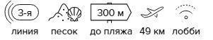 -29% на тур в Израиль из Санкт-Петербурга, 7 ночей за 36 202 руб. с человека — Palace Hotel!