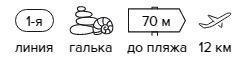 -35% на тур по России из Санкт-Петербурга, 9 ночей за 10 758 руб. с человека — Пансионат Аквамарин!