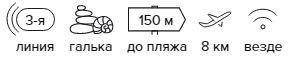 -35% на тур по России из Санкт-Петербурга, 9 ночей за 10 835 руб. с человека — Пансионат Солнышко!