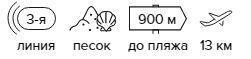 -50% на тур в Израиль из Москвы, 7 ночей за 19 295 руб. с человека — Sea Princess Motel!