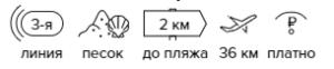 -30% на тур на Кипр из Москвы , 11 ночей за 28300 руб. с человека — Barbara Tourist Apartments!