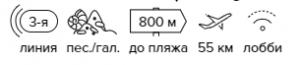 -20% на тур в Турцию из Москвы , 7 ночей за 23400 руб. с человека — Himeros Life Hotel!