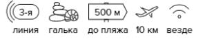 -30% на тур в Сочи из СПб , 11 ночей за 18050 руб. с человека — ГК Бархатные Сезоны!
