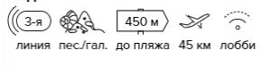 -15% на тур в Крым из Москвы , 11 ночей за 20600 руб. с человека — Эдем!
