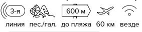 -30% на тур в Турцию из Москвы , 7 ночей за 21100 руб. с человека — Club Herakles!