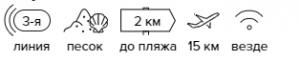 -40% на тур в ОАЭ из Москвы , 7 ночей за 17300 руб. с человека — Crystal Plaza Hotel!
