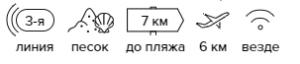 -40% на тур в ОАЭ из Москвы , 7 ночей за 16750 руб. с человека — Landmark Plaza Baniyas!