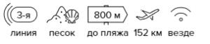 -40% на тур в Шри-Ланку из Москвы , 11 ночей за 42500 руб. с человека — Crescent!