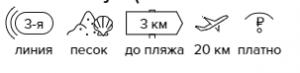 -20% на тур в ОАЭ из СПб , 7 ночей за 30400 руб. с человека — Hilton Sharjah!