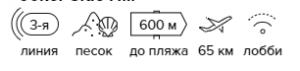 -30% на тур в Турцию из Москвы , 8 ночей за 19400 руб. с человека — Joker Side Hill!
