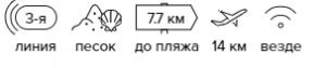 - 37% на тур в ОАЭ из Москвы , 10 ночей за 34467 руб. с человека - Royal Hotel