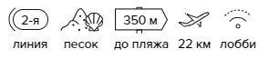 -31% на тур в Болгарию из Москвы , 9 ночей за 21 442 руб. с человека — Varshava Hotel!