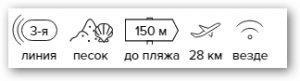-22% на тур в Болгария из Москвы , 9 ночей за 25 305 руб. с человека — Elena Palace Hotel!