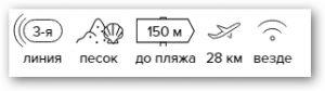 -20% на тур в Болгарию из Москвы, 9 ночей за 26 706 руб. с человека — Elena Palace Hotel!