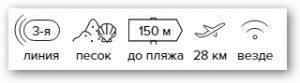 -22% на тур в Болгарию из Москвы , 9 ночей за 25 749 руб. с человека — Elena Palace Hotel!