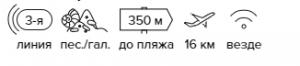 - 30% на тур в Черногорию из Москвы, на 15 ночей за 41245 рублей с человека -Jovan Apartments