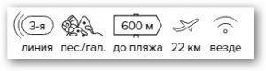 -24% на тур в Черногорию из Москвы , 9 ночей за 26 597 руб. с человека — Apartments Parapid!