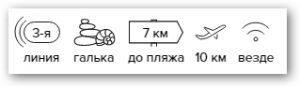 -24% на тур в Черногорию из Москвы , 9 ночей за 22 538 руб. с человека — Apartment Ivetic!