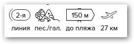 -26% в тур в Черногорию из Санкт-Петербурга , 9 ночей за 39 544 руб. с человека — Villa Drag!