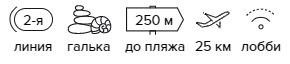 -17% на тур в Черногорию из Санкт-Петербурга , 9 ночей за 36 750 руб. с человека — Tamara Apt!