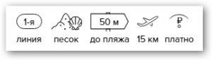 -32% на тур в Доминикану из Москвы , 9 ночей за 74 915 руб. с человека — Whala! Bavaro!