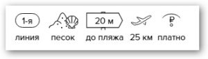 -14% на тур в Доминикану из Москвы, 9 ночей за 119 475 руб. с человека — Vik Arena Blanca!
