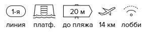 -35% на тур в Доминикану из Москвы, 9 ночей за 72 036 руб. с человека — Whala! Bayahibe!