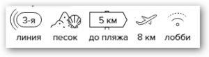 -20% на тур в ОАЭ из Санкт-Петербурга, 9 ночей за 45 042 руб. с человека — Citymax Hotel Bur Dubai!