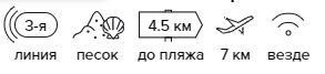 -32% на тур в ОАЭ из Санкт-Петербурга , 9 ночей за 47 961 руб. с человека — Golden Sands Hotel Apartments!