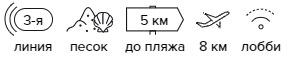 -23% на тур в ОАЭ из Санкт-Петербурга , 9 ночей за 41 866 руб. с человека — , Citymax Hotel Bur Dubai!