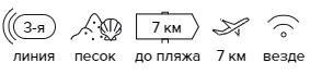 -27% на тур в ОАЭ из Санкт-Петербурга , 9 ночей за 40 858 руб. с человека — Golden Sands Hotels Sharjah (Ex. Ramada Hotel & Suites Sharjah)!