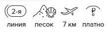 -21% на тур в Египет из Москвы, 9 ночей за 41 072 руб. с человека — Sea Garden Hotel Hurghada!
