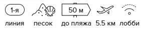 -16% на тур в Египет из Санкт-Петербурга , 9 ночей за 73 452 руб. с человека — Island View Resort (Ex. Sunrise Island View)!